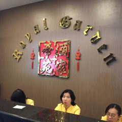 Royal Garden Restaurant User Photo