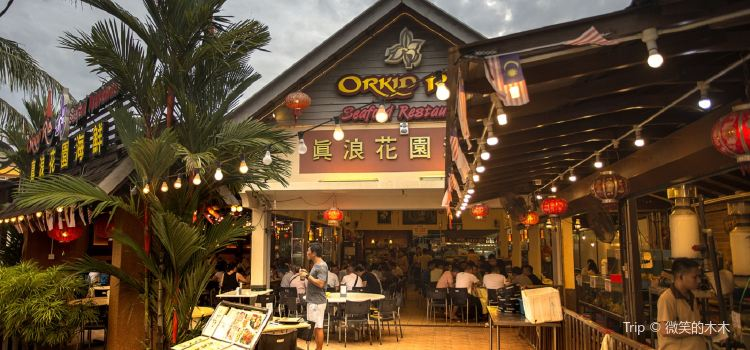 Orkid Ria Seafood Restaurant1