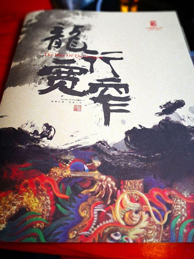 小龍翻大江火鍋酒樓(寬窄店)