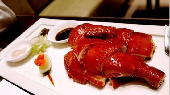 Lu Yu Chinese Restaurant (Kanglaide Hotel)