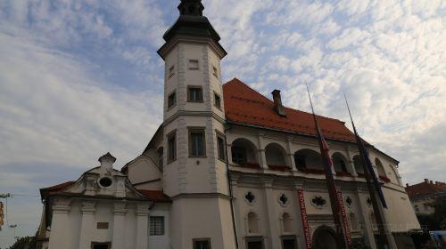 Regional Museum Maribor