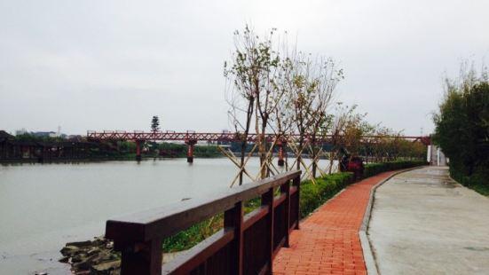Qinglian Park