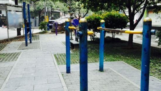 Yuegui Community Park