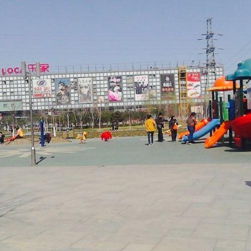 Xinghua Park