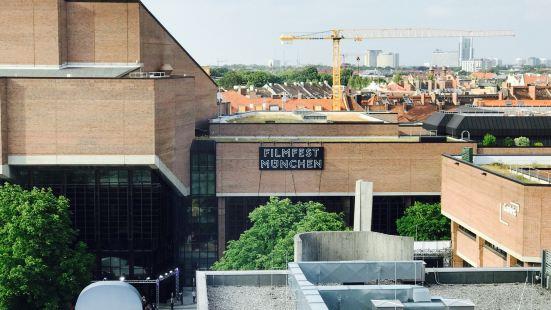 Cultural Center (Kulturzentrum Gasteig)