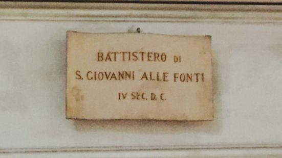 Battistero Paleocristiano