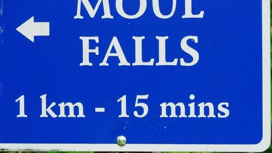 Moul Falls Trail