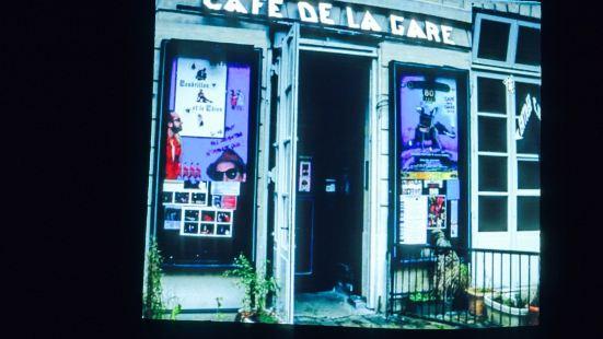 丹斯咖啡館