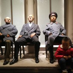 Danluo Wax Museum User Photo