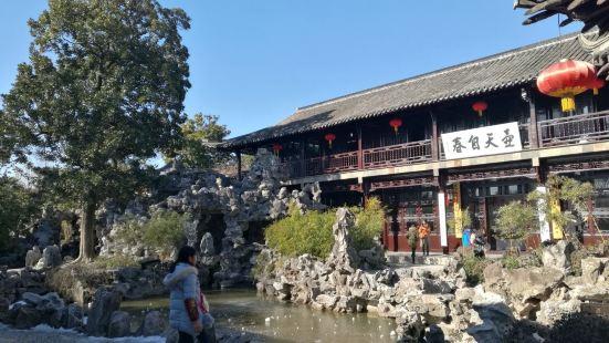 Hutian Zichun