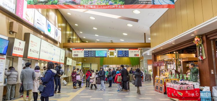 箱根湯本站3
