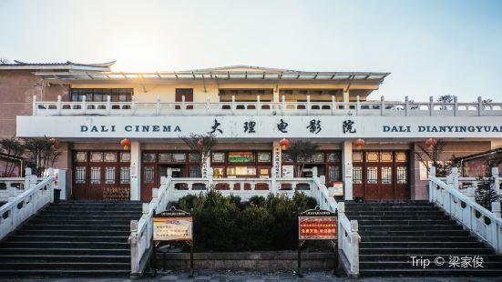 中國農村電影歷史博物館