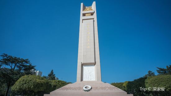 Yunnan Monument to the People's Heroes