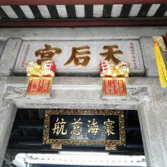 Mazu Palace User Photo