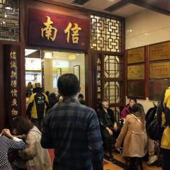 Nan Xin NiuNai TianPin ZhuanJia User Photo