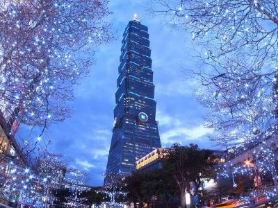 台北101大樓