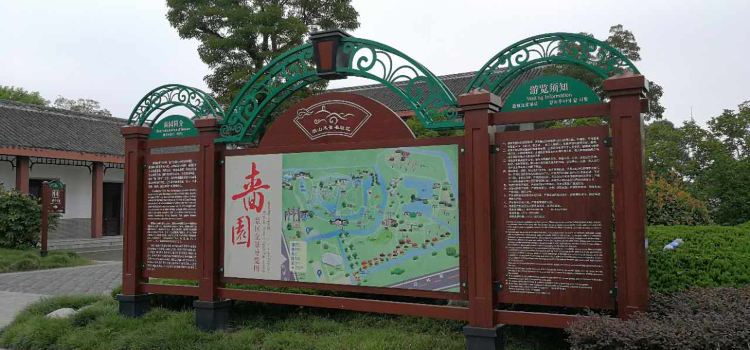 Sik Park1