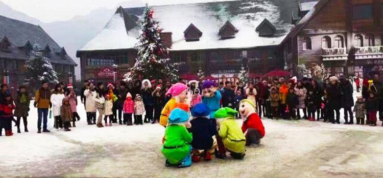 Rongshengye Three-Slope Ski Resort3