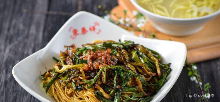 Dong Tai Xiang Sheng Jian Guan ( Chongqing Bei Road )2