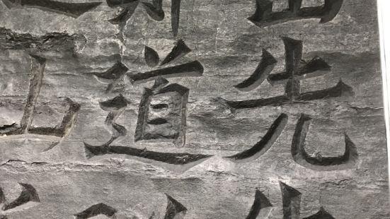 Ancient Village in Jingtang • Linglong Mountain