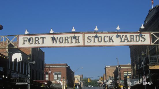 Fort Worth Stockyards Visitor Center