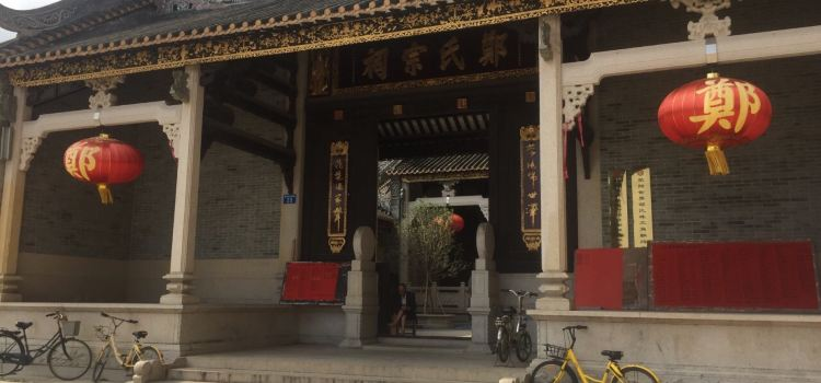 Zheng's Ancestral House of She County1