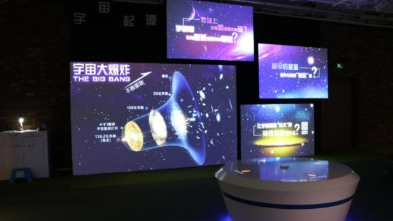 太空嘉年華3D數字太空體驗館(南寧站)