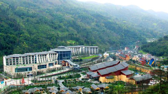화수만 진타이 온천 호텔