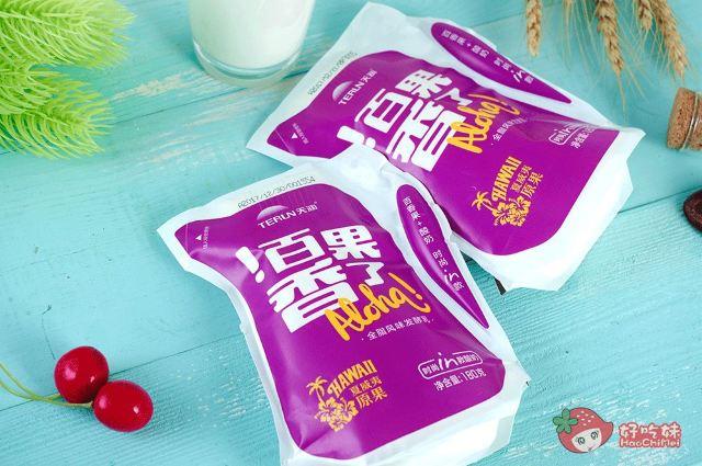 汕頭首家可以喝的袋子??來自新疆的爆款網紅,你憑什麼這麼火火火火?