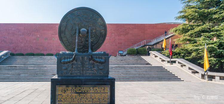 虢國博物館1