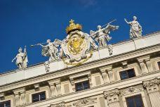 霍夫宫-维也纳-doris圈圈