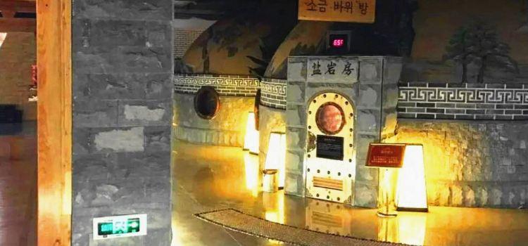 韓悅溫泉1