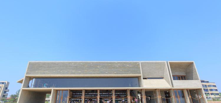 싼롄(삼연) 서점 해변 공공도서관3