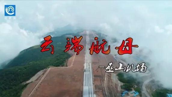 終於定了!趕超二線城市,重慶這個區未來3年發展要逆天!