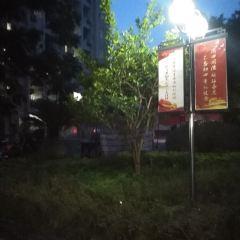 Xinan Daxue Juyuan Yuanqu Culture Square User Photo