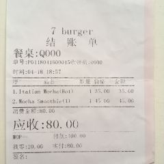 7 burger葡式餐廳用戶圖片