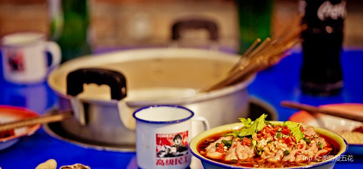 Ma Road Bian Bian Spicy Hot Pot ( Zhi Min Road Zhi Ying )3