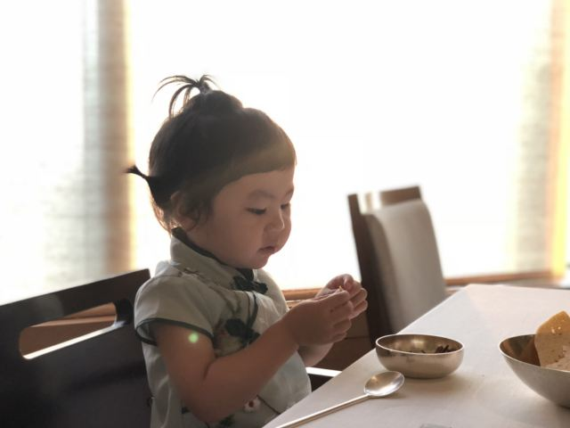 La Yeon