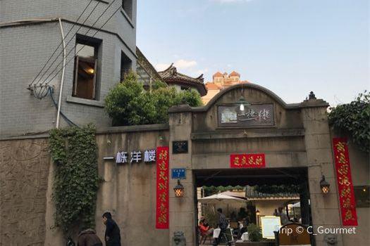 A Western-style building Yunnan Restaurant2