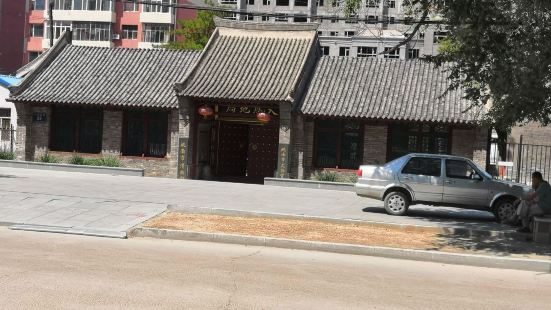天恩地局(洮南市博物館)