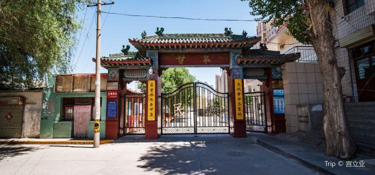 Ganquan Park2