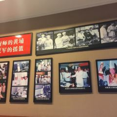 Lu Ming Chun Restaurant User Photo
