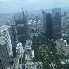 Yu Yue Xuan User Photo