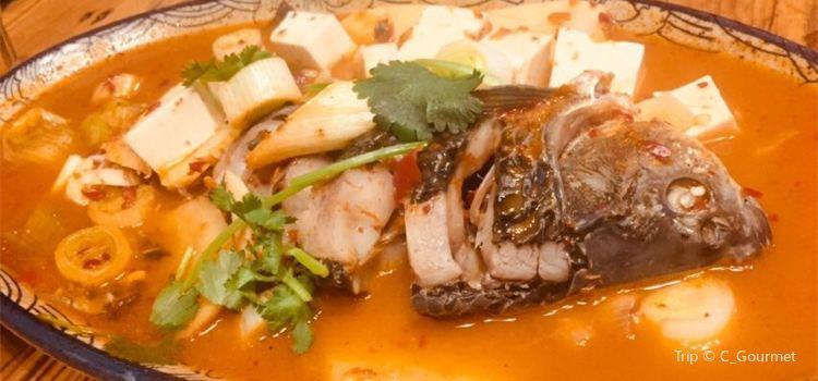 Yunnan Lian Suo · Tai Yang Huo Private Kitchen ( Ren Min Road )2