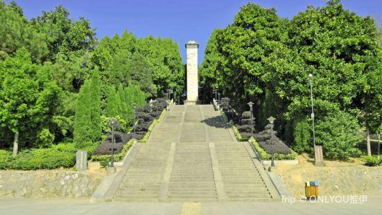 Beishan Park
