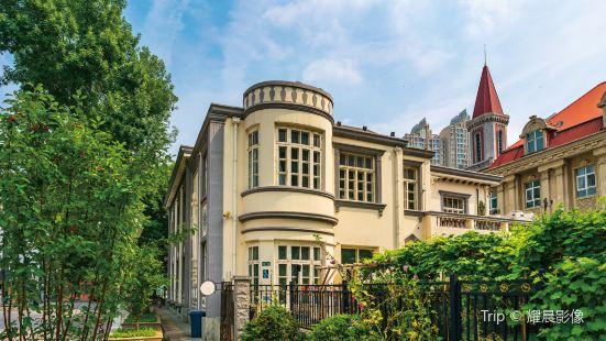 Former Austro-Hungarian consulate in Tianjin