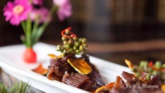 He Yi Jia Wu Sheng Ai Xin Restaurant