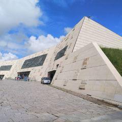 Yuanzicheng Memorial Hall User Photo
