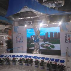 Zibo International Convention & Exhibition Center User Photo