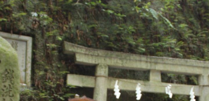 Ugafuku Shrine ( Goddess of Money Washing)1